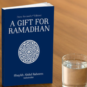 A-Gift-For-Ramadhan