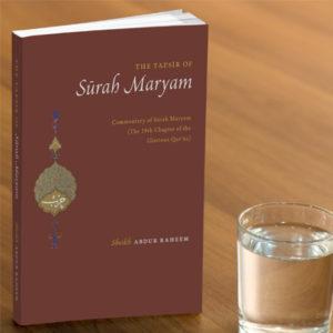 Tafseer-Surah-Maryam