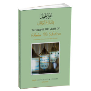 tafseer-of-the-verse