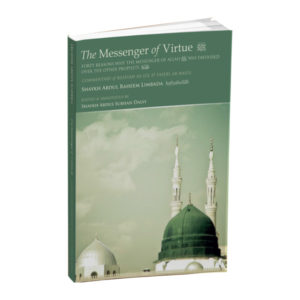 the-messenger-of-virtue