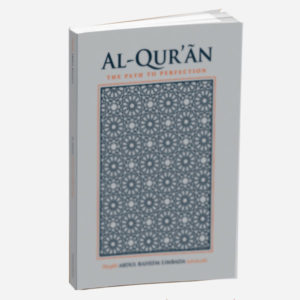 al-quran-the-path-to-perfection