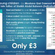 Tajweed For young Children – A Translation of Baar Tajweed